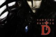 Wikia-Visualization-Main,vampirehunterd