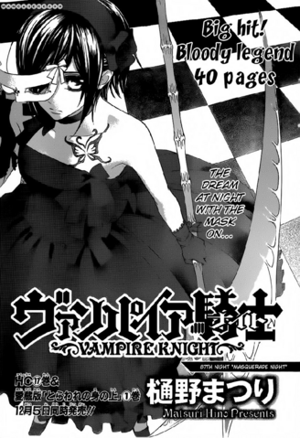 File:Chapter 87 Cover.png
