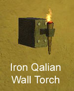 Iron Qalian Wall Torch