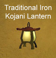Traditional Iron Kojani Lantern