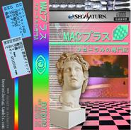 FloralShoppe-CassetteFull