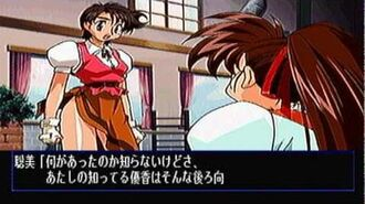 Advanced V.G. 2 PS1 Satomi Yajima's Normal Mode (Cutscenes Only)
