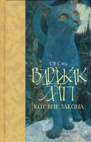 OVP Russia Cover