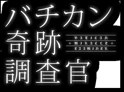 File:Top main logo.png