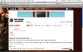 Thumbnail for version as of 11:47, September 8, 2011