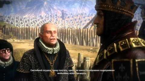 Ведьмак 2 Пролог, задание «По воле короля»