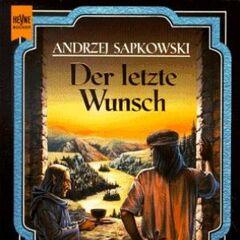 Первое Немецкое издание