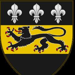 Историчный герб наследников трона