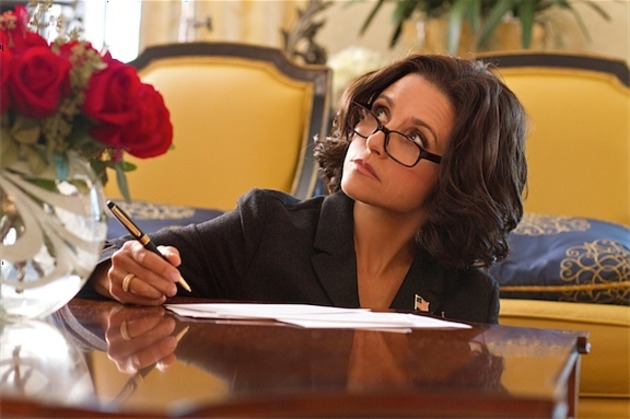 File:Veep-finale-review featured photo gallery.jpg
