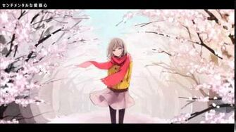 GUMI - Sentimental Love Heart (Subs Lyrics) センチメンタルな愛慕心-0