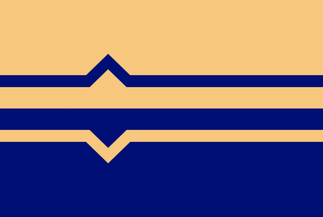 File:Proposed Flag of NY Lord Grattan.png