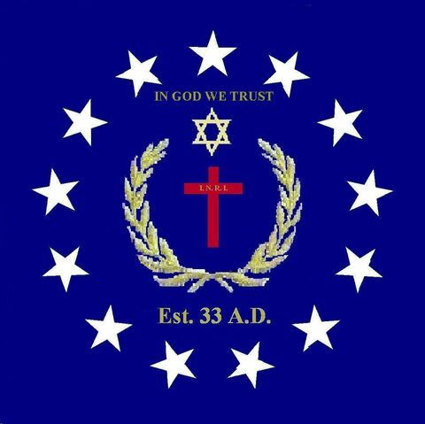 File:Holy Universal Judaeo-Christian Apostolic Church of Jesus Christ Canton.jpg