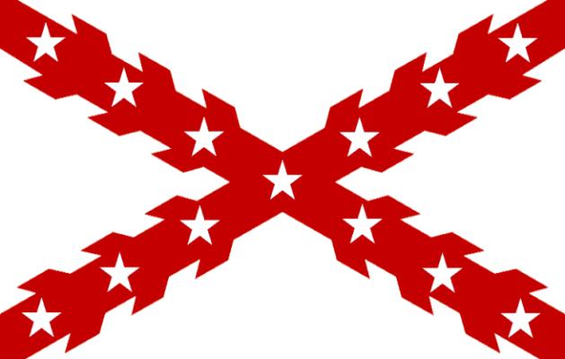 File:FL Flag Proposal lyly.png