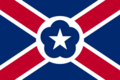 US-AL flag proposal Zmijugaloma (modified 2).png