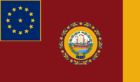 New Hampshire State Flag Proposal No 2 By Stephen Richard Barlow 13 AuG 2014 at 1209hrs cst