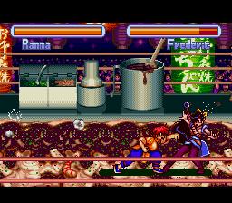 Ranma 1-2 - Hard Battle