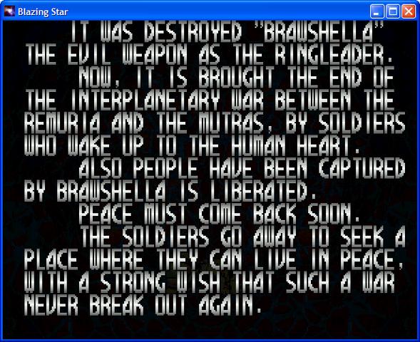 File:Blazingstar ending.png