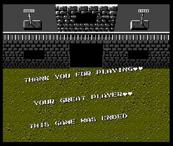 File:This game was ended.jpg