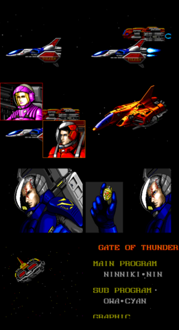File:Gate of thunder END.png