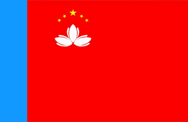 File:Beiwanese Soviet Republic.png
