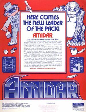 AmidarARC