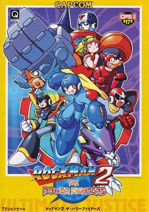 MegaMan2ThePoweFightersARC