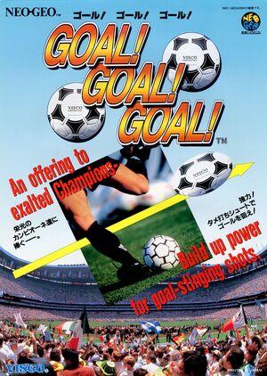 GoalGoalGoalMVS