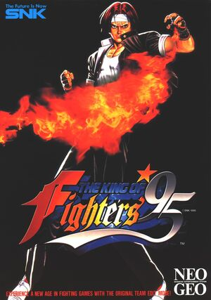 KingofFighters95MVS