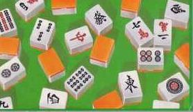 MahjongNVS