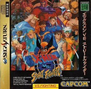 XMenvsStreetFighterSATjp