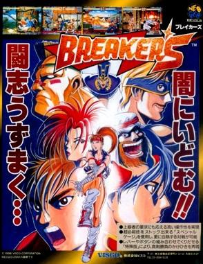 BreakersMVS