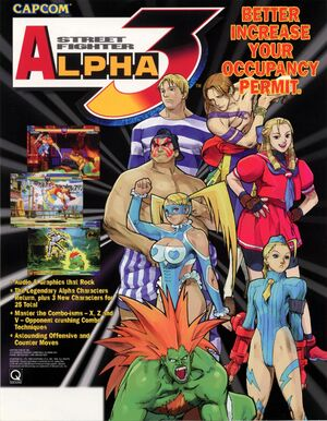StreetFighterAlpha3ARC