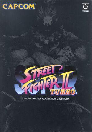 SuperStreetFighterIITurboARC