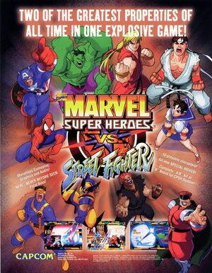 MarvelSuperHeroesvsStreetFighterARC