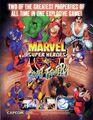 MarvelSuperHeroesvsStreetFighterARC.jpg