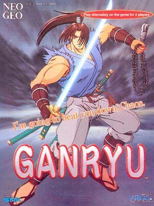 GanryuMVS