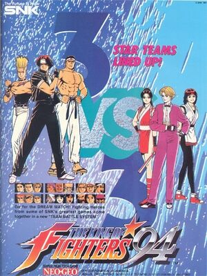 KingofFighters94MVS