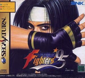 KingofFighters95SATjp