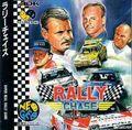 RallyChaseNGCDjp