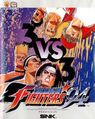 KingofFighters94AESjp