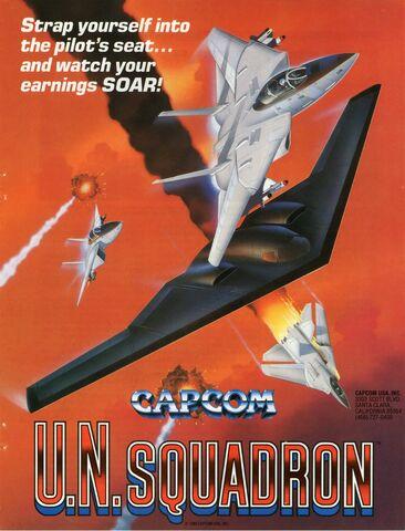 File:UNSquadronARC.jpg