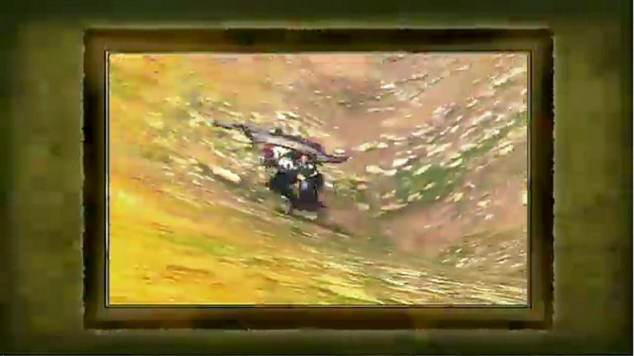 Thumbnail for version as of 19:33, September 14, 2012