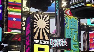 Trackmania Turbo - Xbox One PS4 E3 Trailer - IGN Live E3 2015