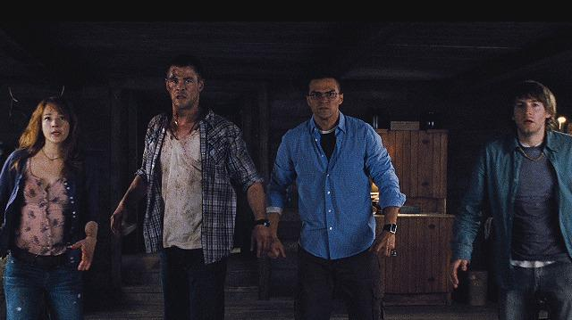 New Cabin in the Woods Trailer
