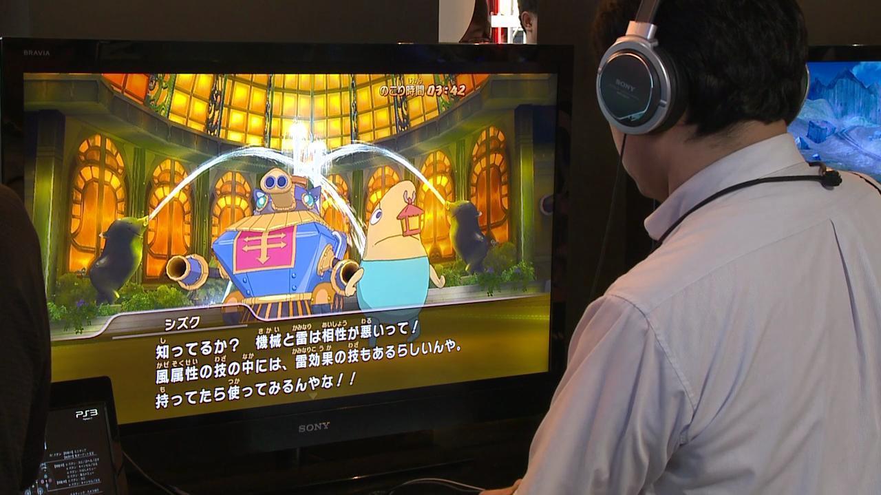 Ni No Kuni Boss Battle Gameplay