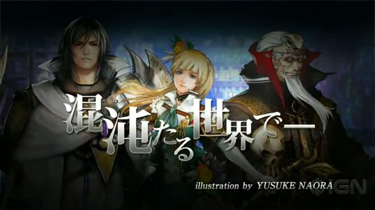 Thumbnail for version as of 22:45, September 14, 2012