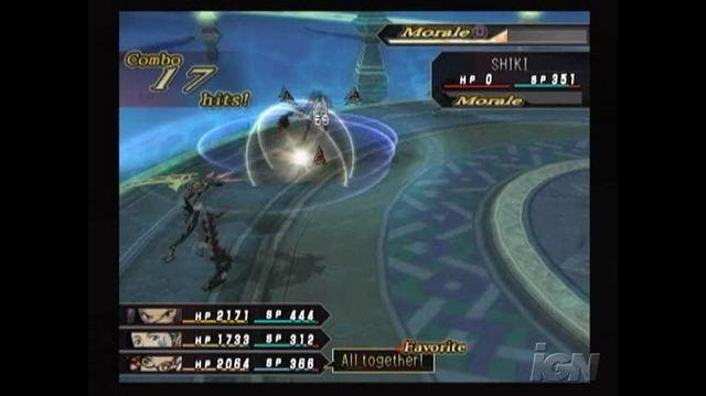 .hack G.U. Vol. 2 Reminisce PlayStation 2 Trailer - Weapon Change