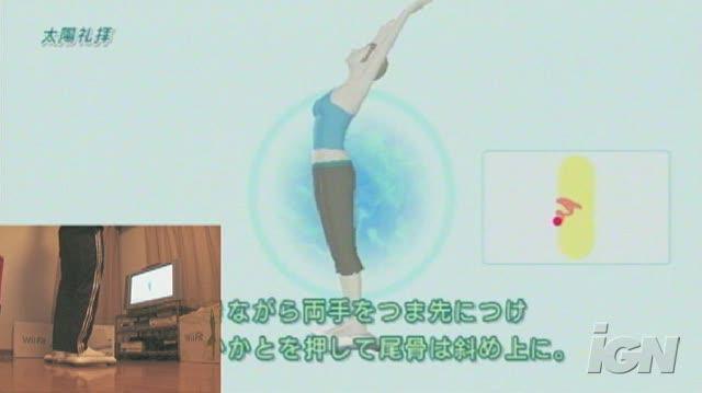 Thumbnail for version as of 19:07, September 13, 2012