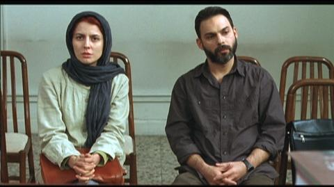 A Separation (2011) - Open-ended Trailer for A Separation