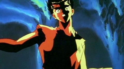 Yu Yu Hakusho Genkais Test and No Return (2003) - Home Video Trailer